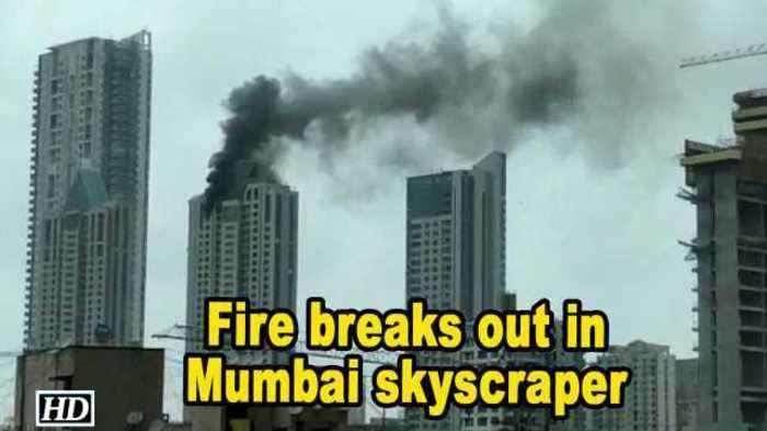 Fire breaks out in Mumbai skyscraper