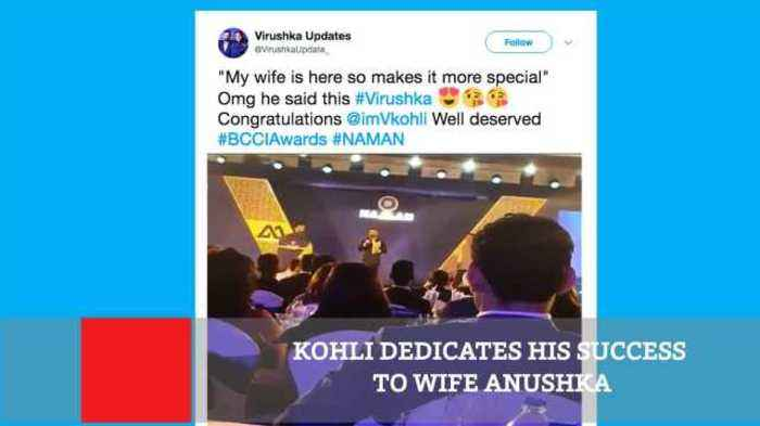 Kohli Dedicates His Success To Wife Anushka