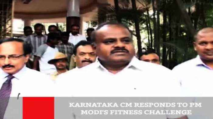 News video: Karnataka Cm Responds To PM Modi's Fitness Challenge