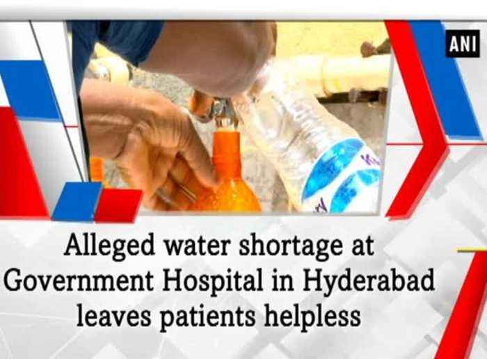 News video: Alleged water shortage at Government Hospital in Hyderabad leaves patients helpless
