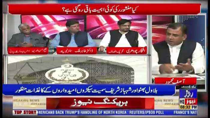 Analysis With Asif  – 14th June 2018