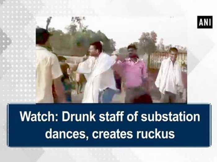 Watch: Drunk staff of substation dances, creates ruckus