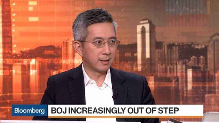 News video: Won't See BOJ Talk About Tapering Any Time Soon, Says JPMorgan's Sy