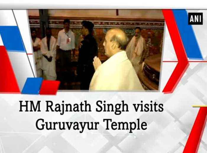 News video: HM Rajnath Singh visits Guruvayur Temple