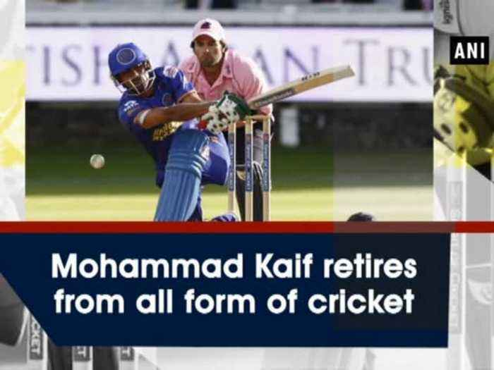 News video: Mohammad Kaif retires from all form of cricket
