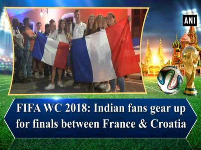 News video: FIFA WC 2018: Indian fans gear up for finals between France & Croatia