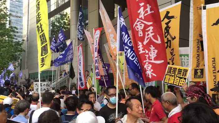 News video: Hundreds Rally Against Attempt to Ban Hong Kong Political Party