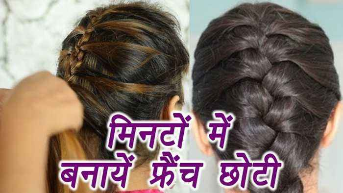 French Braid Hairstyle Tutorial One News Page Video