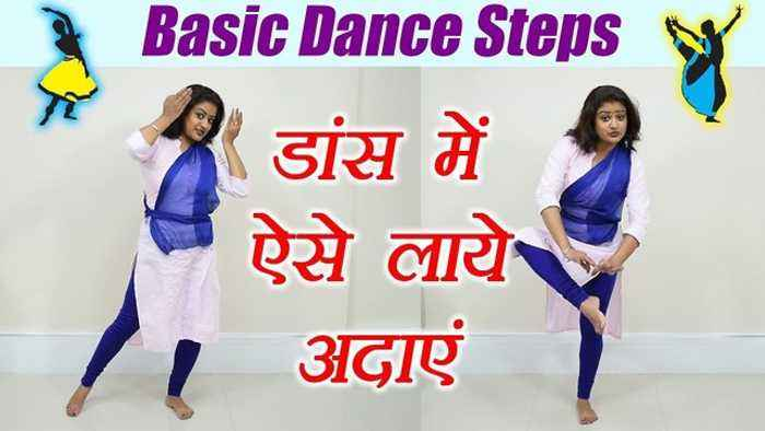 News Video Wedding Dance Steps Learn With Expression ऐस ल ए अपन