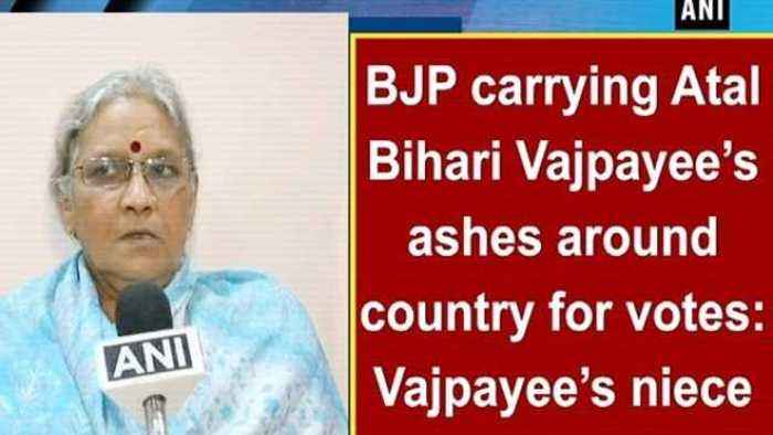News video: BJP carrying Atal Bihari Vajpayee's ashes around country for votes: Vajpayee's niece