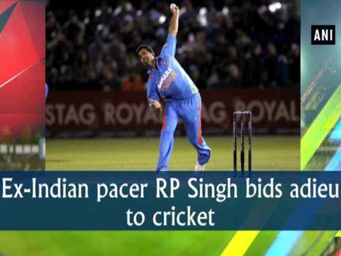 News video: Ex-Indian pacer RP Singh bids adieu to cricket