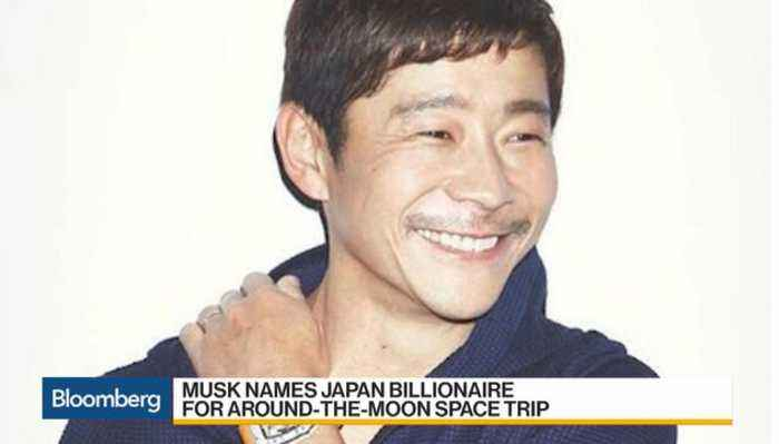News video: Musk Names Japan Billionaire for SpaceX Around-the-Moon Trip