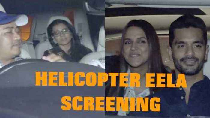 News video: Neha Dhupia with her babby bump and Kajol seen excited at Helicopter Eela Movie Screening |Bollywood