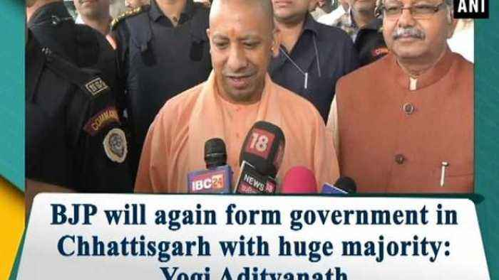 BJP will again form government in Chhattisgarh with huge majority: Yogi Adityanath
