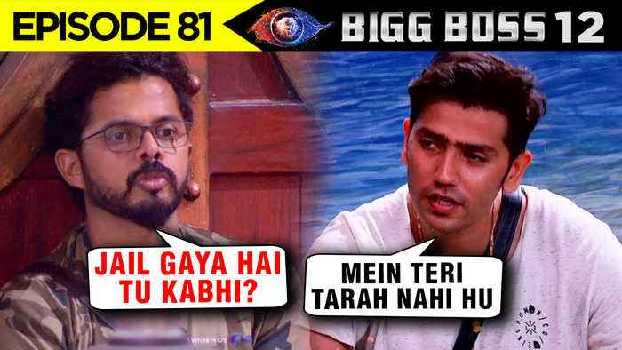 Romil TAUNTS Sreesanth For His CRICKET Controversy   BIG FIGHT   BiggBoss 12 Episode 81 Update
