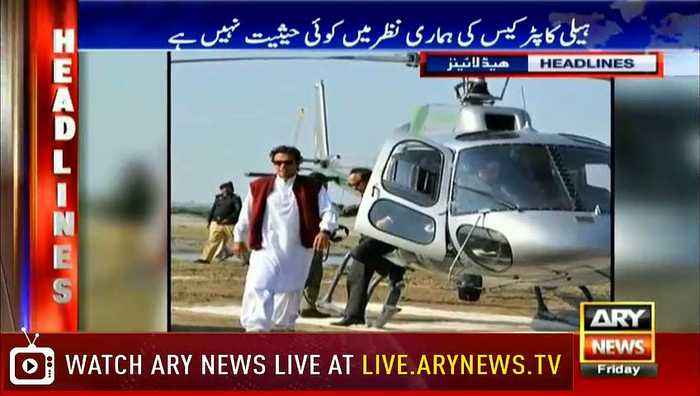 Headlines | ARYNews | 2200 | 11 January 2019