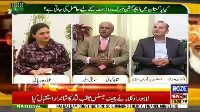 Insight Pakistan With Ammara – 11th January 2019
