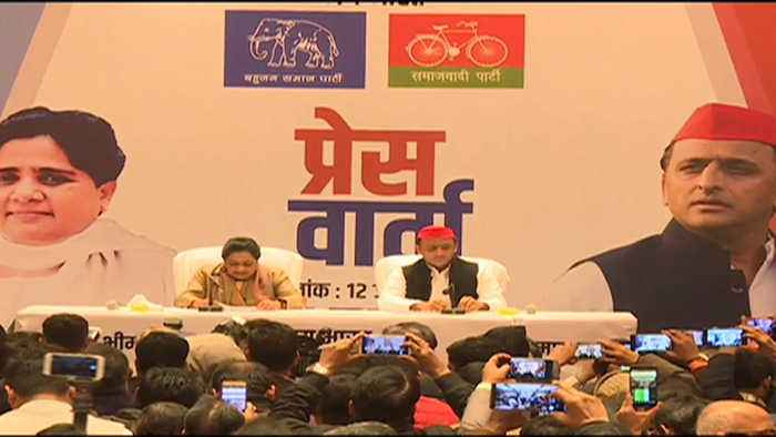 'No difference between Congress and the BJP': Mayawati