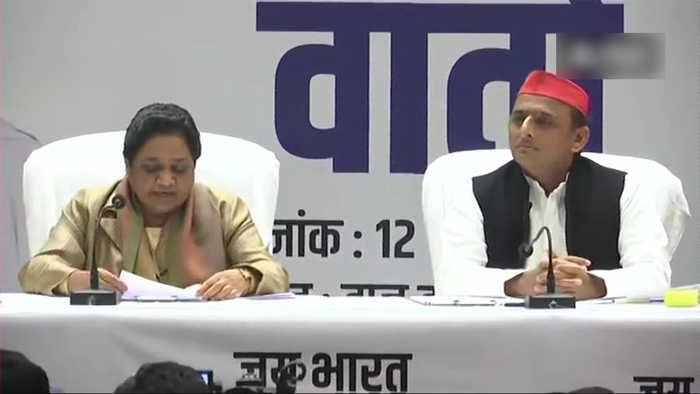 SP-BSP alliance will give sleepless nights to Modi-Shah: Mayawati | Oneindia News