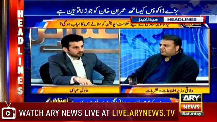 Headlines | ARYNews | 2200 | 12 January 2019
