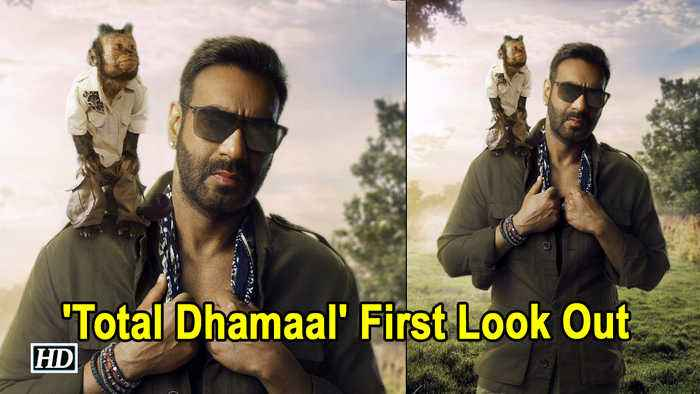 Ajay with a Monkey in 'Total Dhamaal' | First Look Out