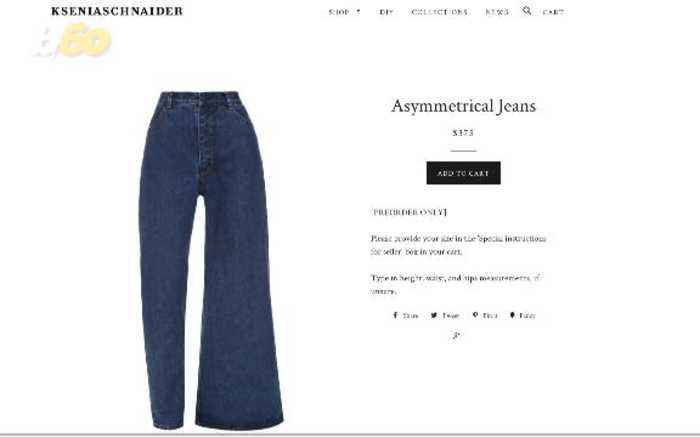 Bizarre Asymmetric Jeans Are Here and People Have Feelings