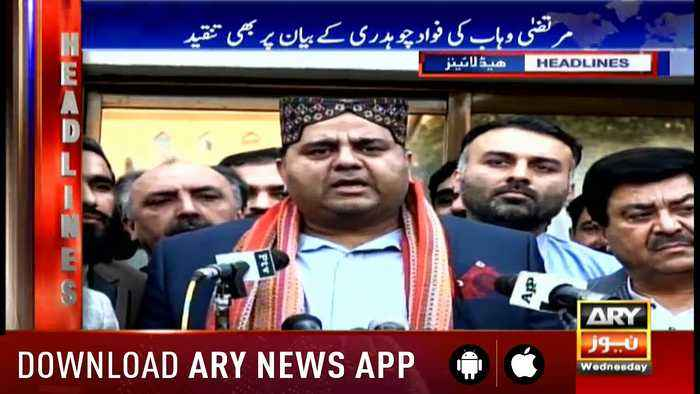 Headlines ARYNews 1600 16th January 2019