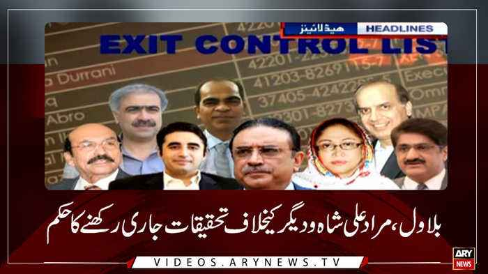 Headlines | ARYNews | 2300 | 16 January 2019