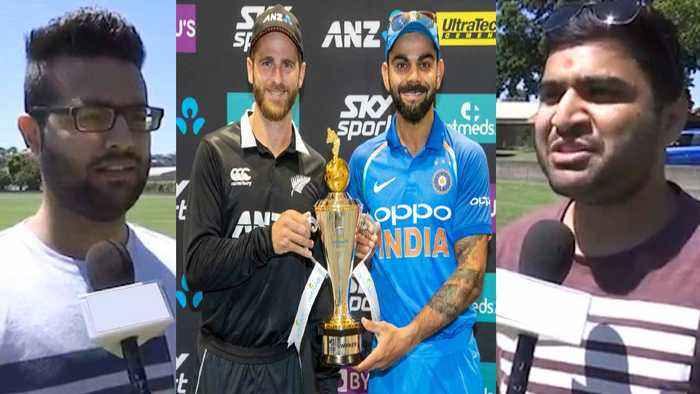 India Vs New Zealand 1st ODI : Fans Hope Team India to continue good performance | Oneindia News