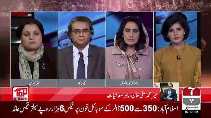 Top Stories  – 23rd January 2019