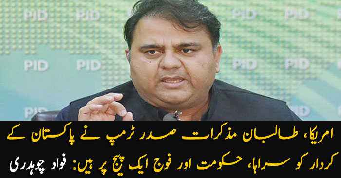 Narendra Modi or Rahul Gandhi, Pakistan is open to talks with anyone: Fawad Chaudhry