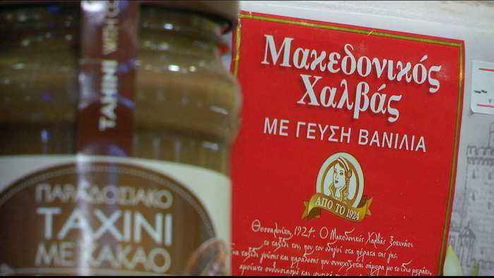N Macedonia and Greece to decide ownership of name for branding