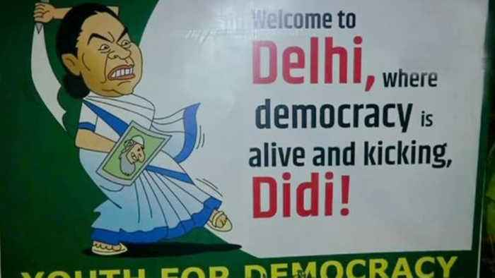 CM Mamata Banerjee slamming posters put up across in Delhi | Oneindia News