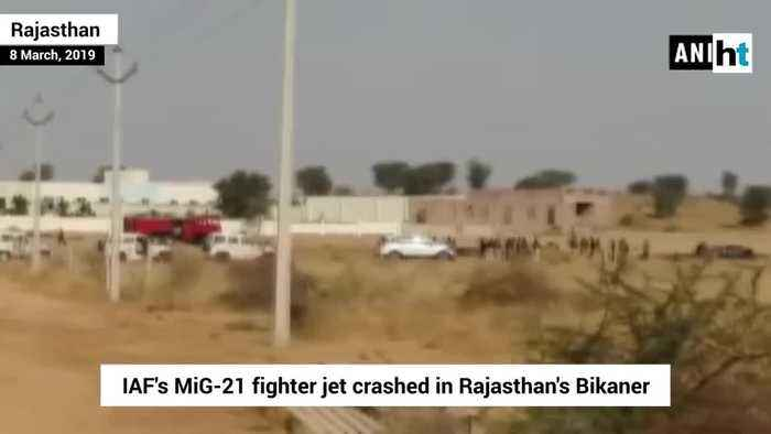IAFs MiG-21 fighter jet crashes in Rajasthan pilot ejects safely
