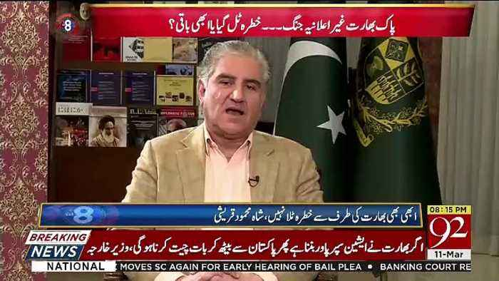 Shah Mehmood Qureshi Response On Khursheed Shah's Criticism On Foreign Ministry..