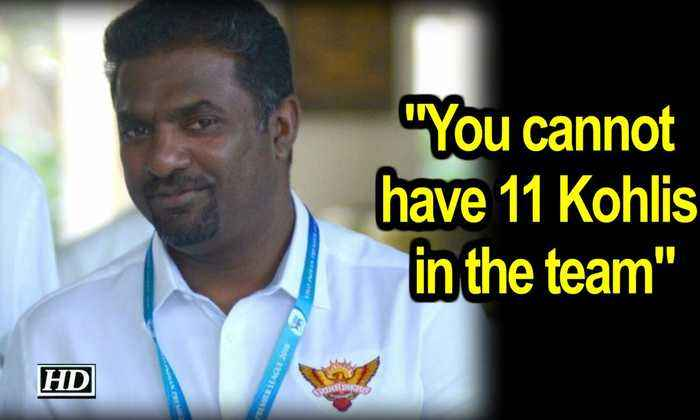 You cannot have 11 Kohlis in the team, says Muttiah Muralitharan