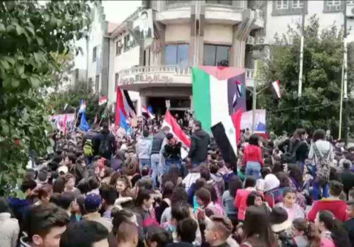Syrians Protest Trump's Recognition of Israeli Sovereignty Over Golan Heights