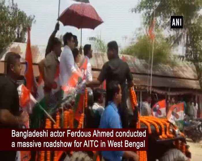 Bangladeshi actor Ferdous Ahmed campaign for Trinamool Congress opposition opposes