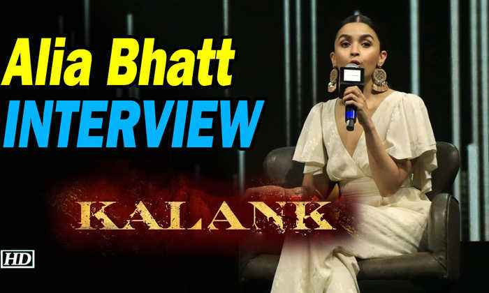 Alia Bhatt INTERVIEW | KALANK |  I lack the grace of a typical heroine