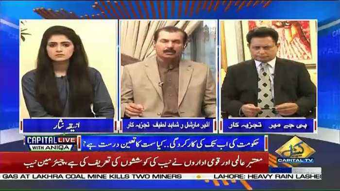 Capital Live With Aniqa – 17th April 2019