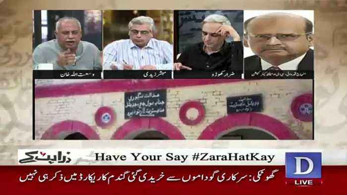 Zara Hut Kay  – 30th April 2019