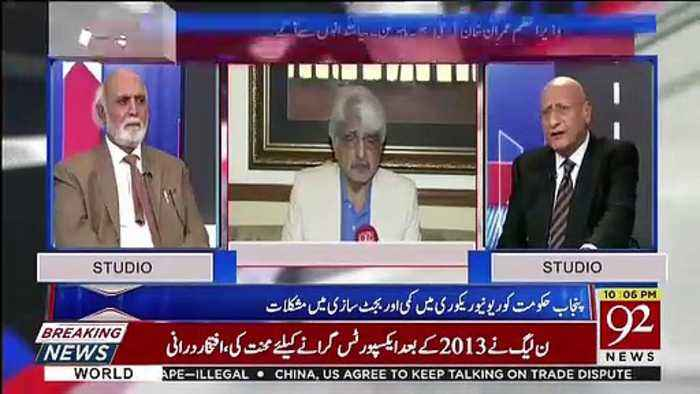 How Good Is The Decision Of Appointment Of Salman Shah.. Zafar Hilaly Telling