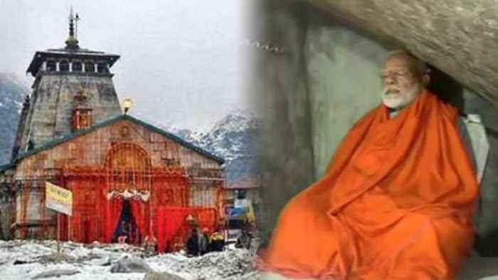 PM Modi visits Holy Cave near Kedarnath Temple for Meditation | Oneindia News