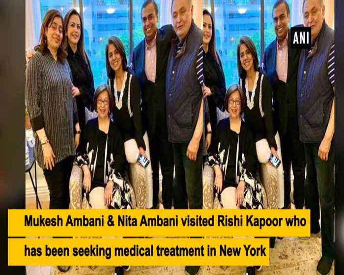 Mukesh Nita Ambani visit Rishi Kapoor in New York