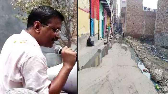 CM Kejriwal getting drains repaired in delhi streets ahead of election | Oneindia News