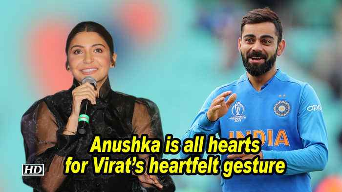 Anushka is all hearts for Virat's heartfelt gesture | World Cup 2019 | Steve Smith