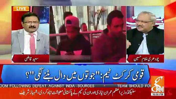Saeed Qazi Made Criticism On Pakistan Cricket Team Players