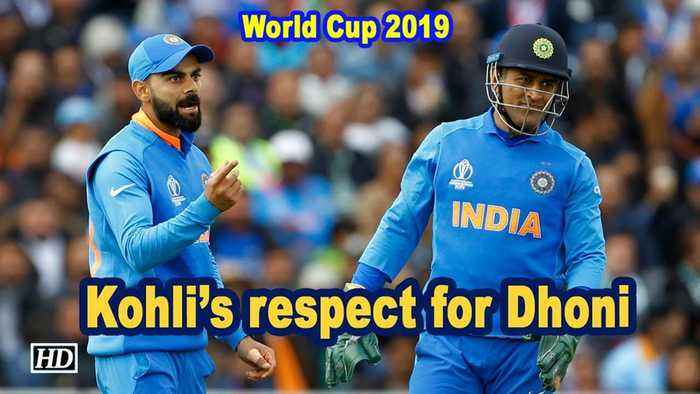 World Cup 2019 |  Dhoni gives me space to discover myself and isn't pushy: Kohli