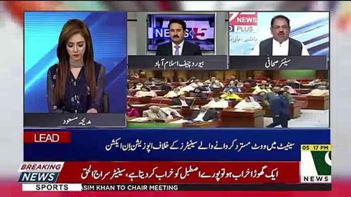 Rana Azeem reveals important stuff regarding 14 names who saves Sanjrani _ 2 August 2019