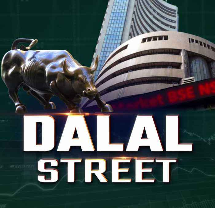 DALAL STREET, 7th August : RATE CUT FAILED TO LIFT THE INVESTOR SENTIMENT | Oneindia News